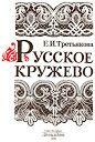 Libro en ruso - isamamo - Picasa Webalbums