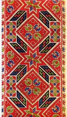 Embroidery of Sofia Area, Shope region, Bulgaria. Folk Costume and Amp.