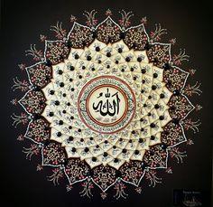 Islamic Art Pattern, Pattern Art, Islamic Calligraphy, Calligraphy Art, Islam Hadith, Alhamdulillah, Religious Wallpaper, Arabic Art, Sacred Geometry