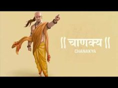 There are many quotes by Chanakya which are so inspiring. Here are powerful Chanakya quotes and real-life examples that prove everything he has said is correct. Chankya Quotes Hindi, Chanakya Quotes, Motivational Status, Inspirational Quotes, Save Your Soul, Leader Quotes, Good Morning Flowers, Badass Quotes, Everyone Knows