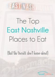 Top East Nashville Places to Eat - all the fun quirky places the locals go. #nashville