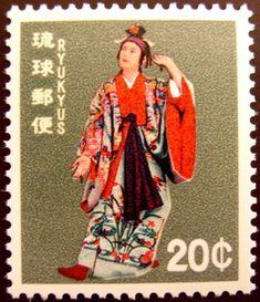 ダンスな切手たち:So-netブログ Japanese Stamp, Nippon, Okinawa, Postage Stamps, Austria, Colonial, Kimono Top, Culture, Free