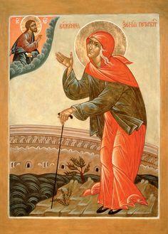 St Xenia of St Petersburg