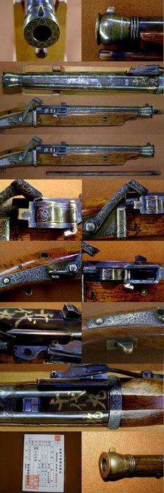 Brass barreled matchlock pistol. 火縄式短筒 千代丸作 真鍮筒銀象嵌 Antique Gun Hinawatanzutu [Tiyomaru saku] Type: match cord formula firearms inscription : Chiyomaru work length: 42.8Cm gun Height: 24.3CM diameter: 1.3cm