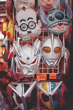 Japanese mask for children ---------- #japan #japanese
