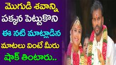 Serial Actress Nandini Allegations On Her Husband | Nandini's Husband's ...