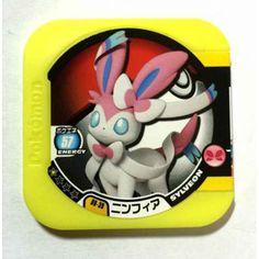 Pokemon 2015 Sylveon Torretta Coin Lottery Prize