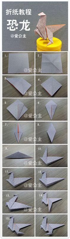 New origami tutorial papiroflexia ideas Origami Dino, Instruções Origami, Origami Paper Folding, Origami And Kirigami, Paper Crafts Origami, Origami Flowers, Diy Paper, Oragami, Diy Flowers