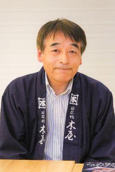 ゲスト◇日本橋 木屋/金子正明(Masaaki Kaneko)1792年創業。包丁を中心に、各種鋏・爪切りなど刃物や鍋など金物全般も扱う。