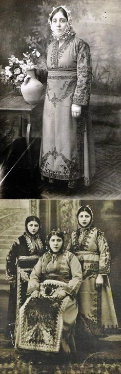 Rum (Anatolian Greek) women in festive costumes. From the Sivrihisar region, in Central Anatolia, ca. 1900.
