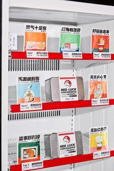REDesign official on Behance Tea Packaging, Food Packaging Design, Packaging Design Inspiration, Brand Packaging, Branding Design, Creative Industries, Business Branding, Graphic Design Illustration, E Design