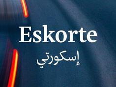 Eskorte Tech Companies, Company Logo, Logos, Logo, Legos