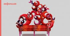 Экстравагантная мебель итальянской художницы и дизайнера