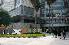 Shopping at MixC Shopping Mall (华润万象城) in #Shenzhen #China http://shenzhenshopper.com/69-mixc-shopping-mall.html