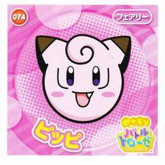 Pokemon 2014 Battle Trozei Collection Series #2 Clefairy Sticker