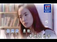 Ariel Lin 林依晨 - 翅膀(我可能不會愛你) In Time With You