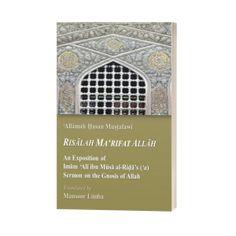 Risalah Ma'rifat Allah Levels Of Understanding, Imam Ali, Unity, Allah, Mystic, Books, Life, Libros, Book