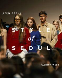 패션위크,기획전,패션,fashion,gif,promotion,event