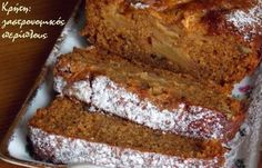 An easy Spiced Pumpkin Bread recipe. Wrap the other in foil and freeze up to one month so that you'll have it on hand for unexpected company. Apple Recipes, Sweet Recipes, Cookie Recipes, Snack Recipes, Vegan Recipes, Greek Desserts, Easy Desserts, Apple Desserts, Pumpkin Bread