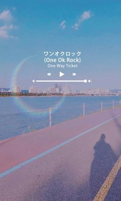 For One Ok Rock fans. Sea Wallpaper, Music Wallpaper, Wallpaper Quotes, Wallpaper Ideas, Music Drawings, Music Artwork, One Ok Rock, Emo Bands, Rock Bands