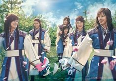 KBS2's upcoming drama 'Hwarang' dropped a brand new, eye-catching poster!In the poster, a crew of well-dressed, handsome men take a walk out in the wo…