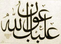 Mahmud Celaleddin (54)