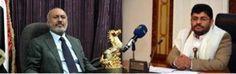 #موسوعة_اليمن_الإخبارية l دهاء صالح يطيح بـ محمد الحوثي من اللجنة الثورية وتعيين أحد المقربين (تفاصيل)