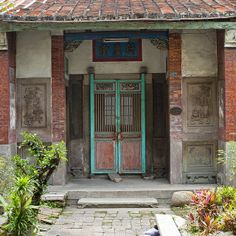 old house built in 1843, Tainan #Taiwan 臺南 石鼎美古宅