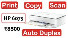 Ideal for: {Print, Copy, Scan, Photo}   Print Speed: 10 PPM   Max Resolution: 4800×1200 dpi   Photo Paper: Up to 300 gsm   Dual-Band Wi-Fi   Bluetooth   Warranty: 1-Year Multifunction Printer, Photo Printer, Latest Gadgets, 1 Year, Wi Fi, Bluetooth, Marketing, Band, Paper