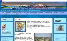 my own website about chennur constituency.  www.chennur.in