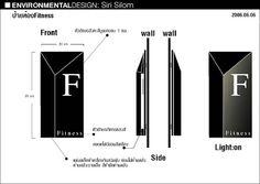 n.u.a.t_design: N.U.A.T_'06 Siri silom signage system design