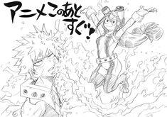 Bakugou x tsuyu My Hero Academia Tsuyu, Boko No Hero Academia, My Hero Academia Memes, Hero Academia Characters, My Hero Academia Manga, Anime Characters, Manga Anime, Anime Art, Be My Hero