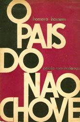 Homero homem - www.antoniomiranda.com.br - Brasil Sempre - Poesia - Homero Homem