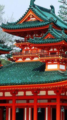 Travel Asian Japan Heian Jingu shrine ~  Kyoto, Japan