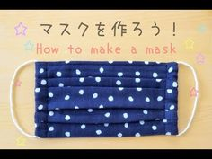 Sewing a Mouth Mask with a sewing machine, 입체마스크만들기 Sewing Hacks, Sewing Tutorials, Sewing Crafts, Sewing Projects, Diy Mask, Diy Face Mask, Knitting Stiches, Mouth Mask, Mask Making