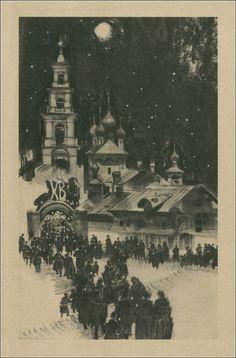 Alexei Tolstoy. Ill. Gennady Novozhilov.