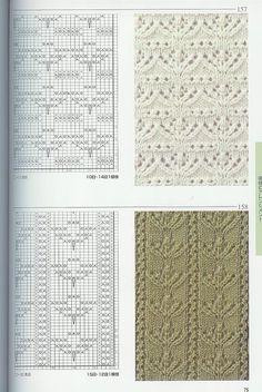 Японская книга узоров (спицы) 157