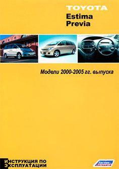 toyota 1s 1s 1s e 2s 2s c 2s e repair manual engine rh pinterest com 1992 toyota previa repair manual pdf Green 1994 Toyota Previa
