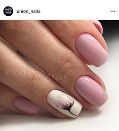 The advantage of the gel is that it allows you to enjoy your French manicure for a long time. There are four different ways to make a French manicure on gel nails. Classy Nails, Stylish Nails, Trendy Nails, Cute Nails, Square Nail Designs, Nail Art Designs, Nails Design, Pink Nails, My Nails