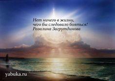 http://yabuka.ru