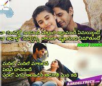 Naa Gundello Song Lyrics From Majili 2019 Telugu Movie Love Songs Playlist Songs Song Lyrics