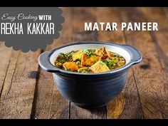 Punjabi style matar paneer curry is easy paneer recipe luscious. Learn to make this creamy matar paneer with step by step video. Authentic Punjabi matar paneer recipe is ready in under 30 minutes. This may become one of your best paneer curry recipes.