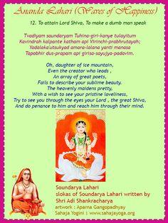 Saundarya Lahari Stanza 12 - By Adi Shankaracharya Sahaja Yoga Meditation, Shri Mataji, Vedic Mantras, Prayers For Children, Self Realization, Spiritual Gifts, Psychic Abilities, Describe Yourself, Chakras