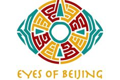 My {visions} from 2016 for my Eyes of Beijing Brand will be brought to {light} in this new year... 2017!!!!  An idea is nothing but a wish, if you don't plan & execute! #eyesofbeijing #LightyourVisionEOB #NewYear _______ Empowering young people to deviate from the norm,  Eyes of Beijing | Lifestyle brand