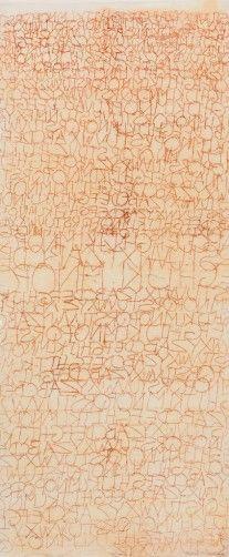 Anthea Bosenberg (AU) - Text 2 - Monoprint 49cm x 1300cm     http://antheaboesenberg.wordpress.com/printmaking/