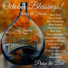Powerful Inspirational Quotes, Uplifting Quotes, Morning Blessings, Morning Prayers, New Month Greetings, October Quotes, New Mercies, Bible Qoutes, Inspirational Quotes
