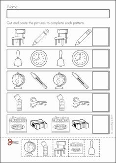 back to school math literacy worksheets and activities no prep - Back To School Worksheets For Kindergarten