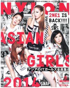 NYLON Magazine   COVER   Sept' 2014 ++2NE1++  #2ne1