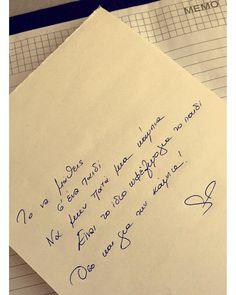 """542 """"Μου αρέσει!"""", 5 σχόλια - 🌸🌸🌸🌸🌸katrina tsantali (@katrinidio) στο Instagram: """"📖✏️ •love this• #quotes #bradleymiller #theChallengeOfOriginalism """""""