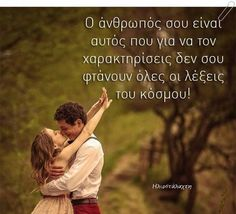 Love Quotes, Thoughts, Couple Photos, Couples, Angel, Qoutes Of Love, Couple Shots, Quotes Love, Couple Photography